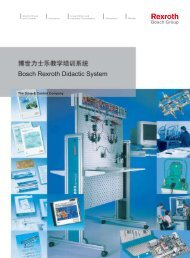 Bosch Rexroth Didactic System