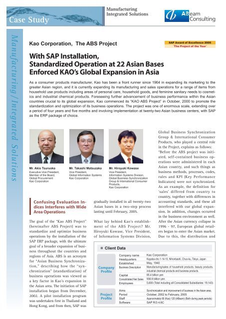 case study: Kao Corporation - ABeam Consulting