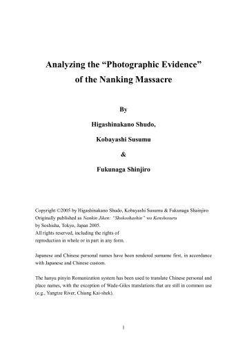 Paperless society essay