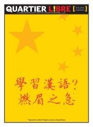 Numéro 2 Apprendre le chinois ? Urgent comme les ... - Quartier Libre