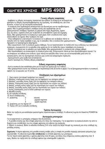 mps 4909.cdr - Sunelectronics.gr
