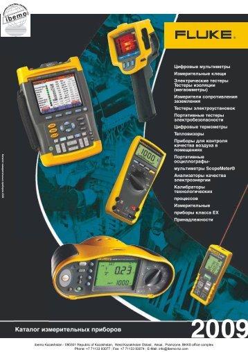Каталог измерительных приборов