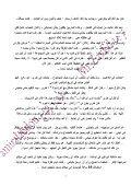 IAmZlatanArabic - Page 7