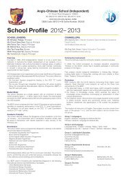School Profile 2012– 2013 - Anglo-Chinese School - Ministry of ...