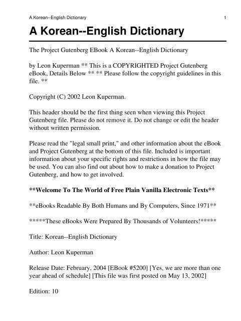 Korean English Dictionary Ebook