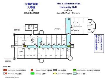 火警疏散圖大學堂Fire Evacuation Plan University Hall - Safety.hku.hk