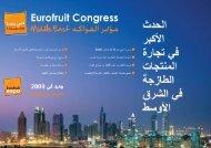 Page 1 Eurofruiī Congress ___#-i @wam im w.- '~'- Page 2 Page 3 ...