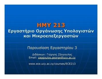 ΗΜΥ 213 - ECE