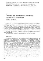 Full page fax print - Българска Академия на науките