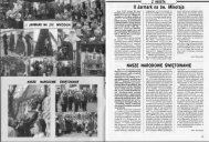 Nr 140 Lipiec-Grudzień 2005 - Chrzanów