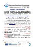 Βεβαίωση Συμμετοχής Φοιτητών Αποφοίτων ... - Τ.Ε.Ι. Πειραιά - Page 5