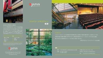 (212)832-1155 Fax - Japan Society