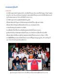 Lao Rugby Federation Sponsorship Options 2008 - Lao - Page 3