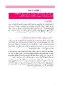 teaching-2 - Page 4