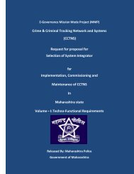 Crime & Criminal Tracking Network and Systems - National Crime ...