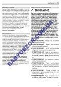Teutonia Elegance - Page 3