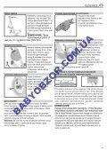 Teutonia Elegance - Page 5