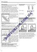 Teutonia Elegance - Page 6