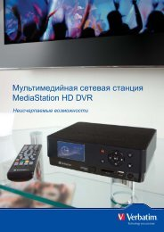 Мультимедийная сетевая станция - Verbatim
