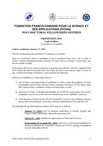 african doctoral dissertation research fellowships addrf Application for the 2016/17 carta phd fellowships instructions please read all the instructions carefully and complete all sections note to applicant:.