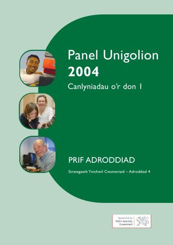 Panel Unigolion 2004 Canlyniadau o'r don 1 Prif Addrodaid - [PDF ...
