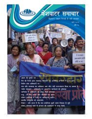 FAN_newsletter_Feb_2011 Hindi - Freshwater Action Network