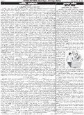 mambalam times ashok nagar - Page 6