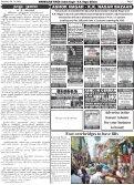 mambalam times ashok nagar - Page 7