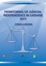 Monitoring of Judicial independence in ukraine 2011