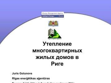 Утепление многоквартирных жилых домов в Риге - Rīgas ...