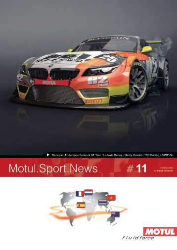 Motul.Sport.News 11