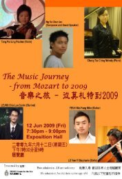The Music Journey - from Mozart to 2009 音樂之旅