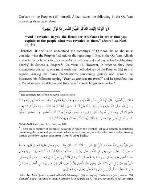 Usool al Hadith - Forever Islam