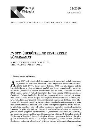 In spe: üheköiteline eesti keele sõnaraamat - Keel ja Kirjandus