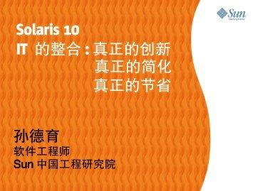 下载 - 开源中国网