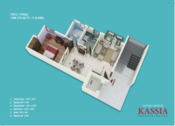 Inserts Artwork - Real Estate India