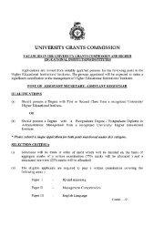 University Grants Commission - Sri Lanka