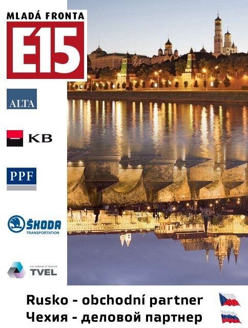 Rusko - obchodní partner Чехия - деловой партнер
