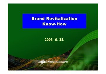 Brand Revitalization
