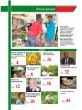 to download the July - August 2013 Magazine Issue - Hortinews.co.ke - Page 3