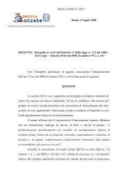 Interpello ai sensi dell'articolo 11 della legge n. 212 del 2000
