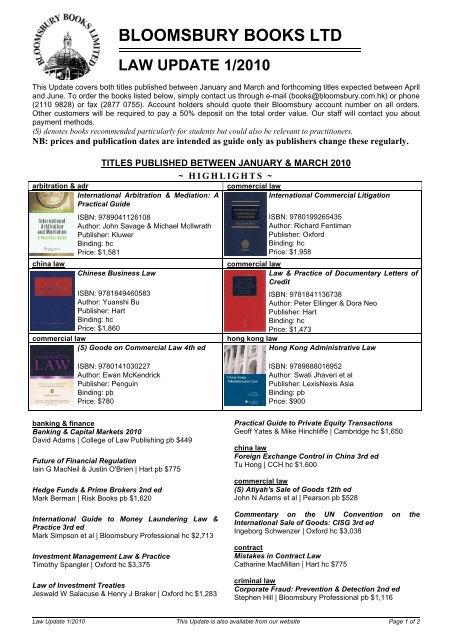 bloomsbury books ltd law update 1/2010