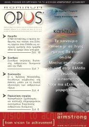 OPUS B.qxp - Icbdr