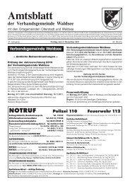 Leere Wiege - Verbandsgemeinde Waldsee