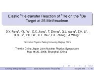Elastic transfer reactions of 25 MeV/nucleon 6He on 9Be target