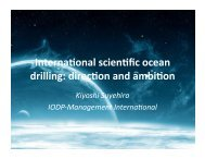 International scientific drilling: Direction and ambition