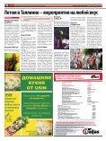 М - Linnaleht - Page 2