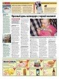М - Linnaleht - Page 6