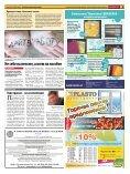 М - Linnaleht - Page 7
