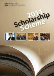 hkma 2011 scholarship scheme - Hong Kong Management ...